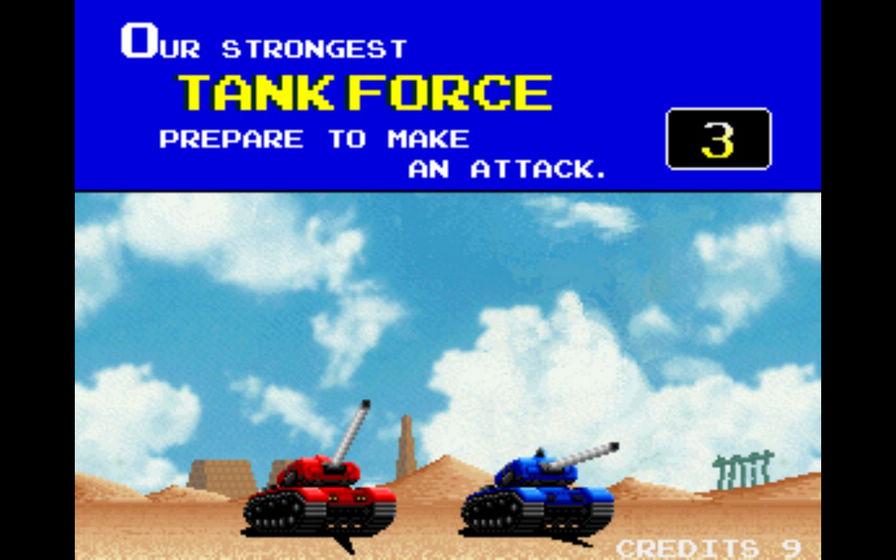 坦克大战2图片