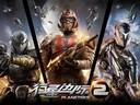 行星边际2公布E3展最新宣传片 宣布登陆PS4