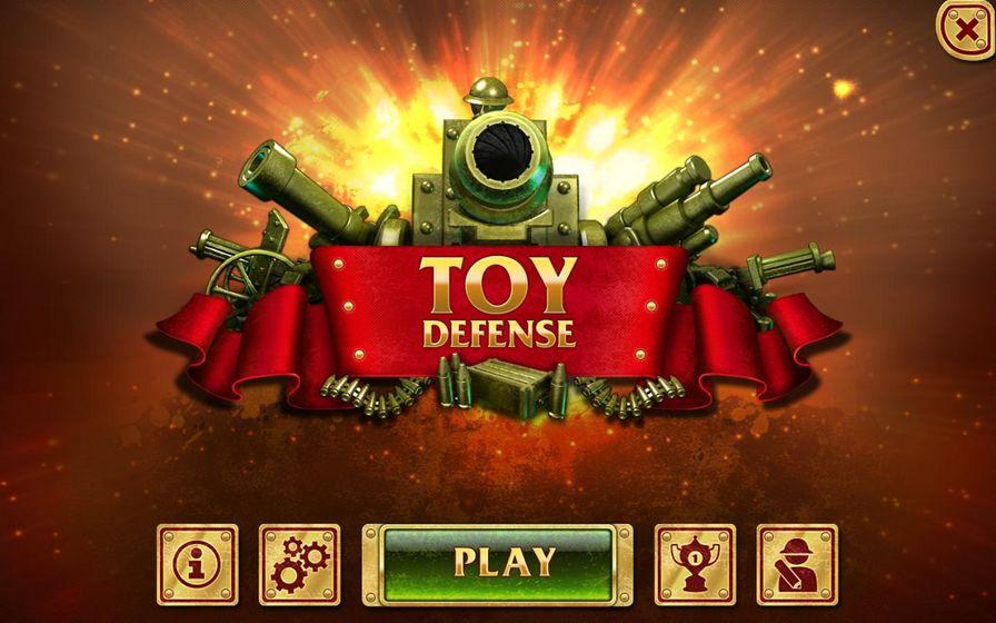 玩具塔防2图片