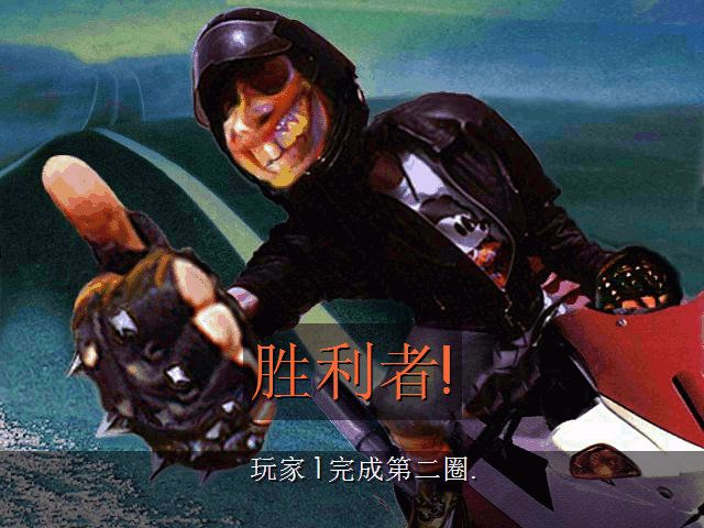暴力摩托2004图片