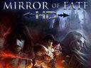 《恶魔城:暗影之王-宿命镜面HD》月底登陆PC