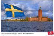 瑞典大选惊现《星际争霸2》竞技比赛
