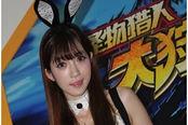360独代《三国战纪》另类营销逆袭2014China Jo…
