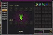 桃花源记装备攻略:绿晶蓝晶紫晶的应用