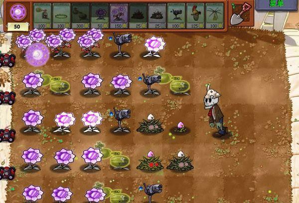 植物大战僵尸魔幻版植物大战僵尸魔幻版中文版下载攻略秘籍