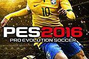 《实况足球2016》一球成名视频攻略