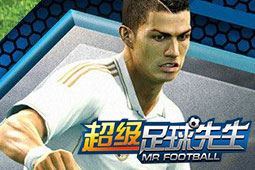 超级足球先生图片