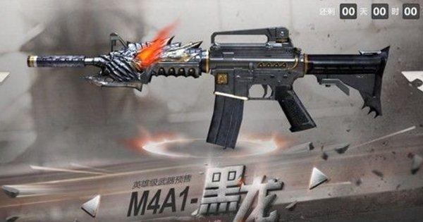扫射步枪中的王者 M4A1-黑龙全方位解析