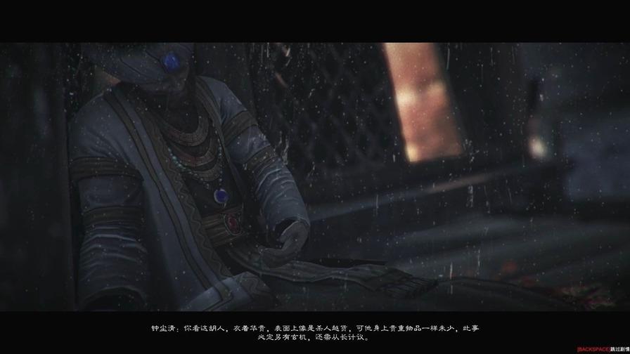 紫塞秋风图片