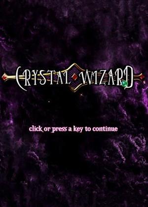 巫师的水晶球巫师的水晶球小游戏巫师的水晶球下载