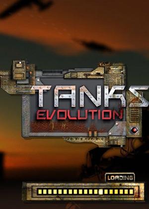 爆烈坦克爆烈坦克小游戏爆烈坦克下载