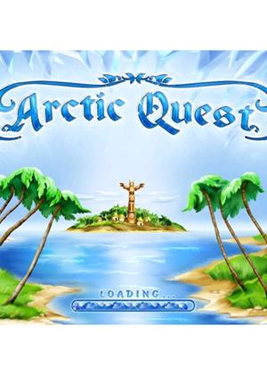 北极探索北极探索小游戏北极探索下载