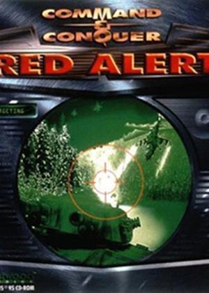 红色警戒红警红色警戒95下载