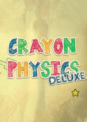 蜡笔物理学