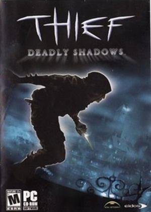 神偷3:致命阴影
