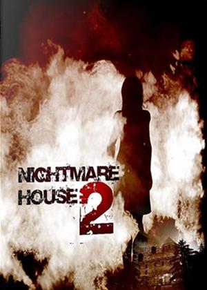 恶梦之屋2恶梦之屋2下载NightmareHouse2