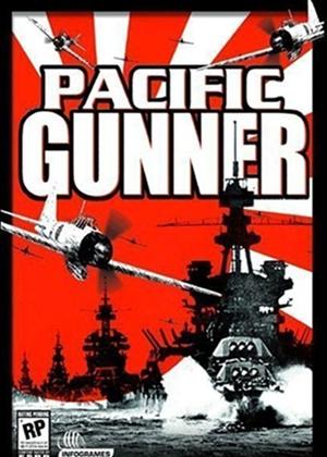 太平洋战役太平洋战役下载太平洋战役攻略