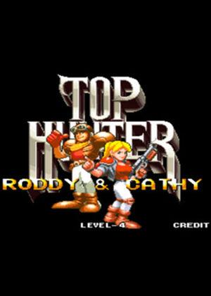 顶尖猎人罗迪和凯茜顶尖猎人罗迪和凯茜下载顶尖猎人罗迪和凯茜攻略