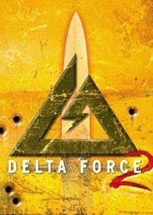 特种部队三角洲特种部队2特种部队下载三角洲特种部队三角洲