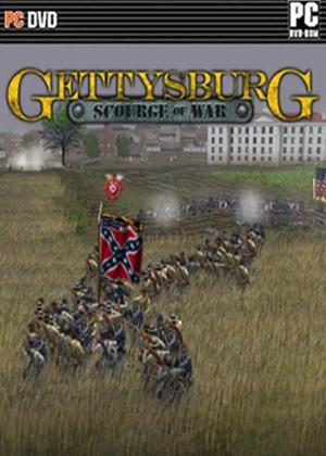 战争灾难葛底斯堡战争灾难葛底斯堡下载攻略秘籍