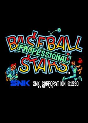 棒球之星专业版