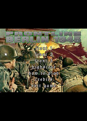 1945年柏林前线1945年柏林前线下载1945年柏林前线攻略