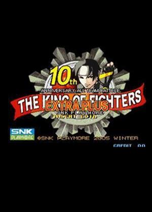 拳皇下载拳皇十周年纪念版下载拳皇十周年纪念版出招表