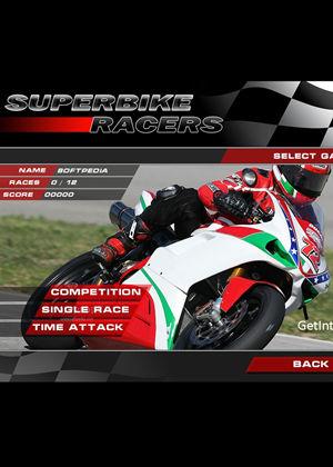超级摩托车竞赛
