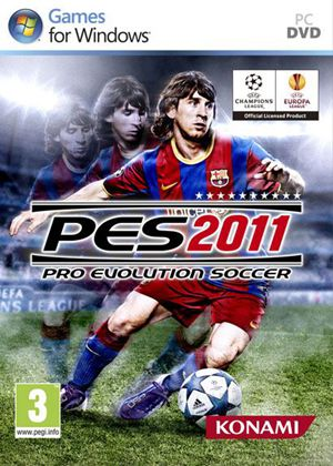 实况足球2011繁体中文版
