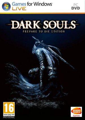 黑暗之魂黑暗之魂1攻略下载