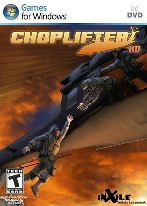 直升机救人HD直升机救人HD下载攻略秘籍