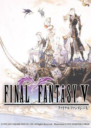 最终幻想5:重制版