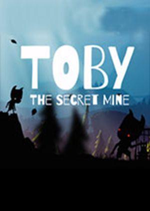 托比神秘的矿山托比神秘的矿山下载攻略秘籍
