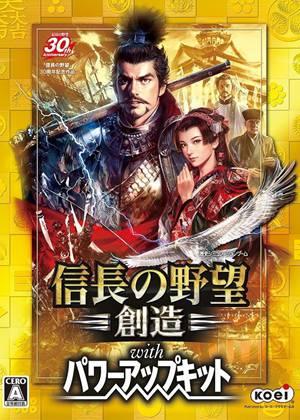 信長之野望14:創造威力加強版簡體中文版(含1號升級當+DLC)(漢化V7.5)