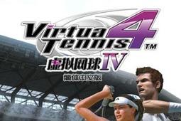 虚拟网球4图片