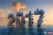 《战舰世界》2017年度更新计划:50艘战舰