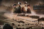 《钢铁雄心4》全陆军学说战斗力加成效果详解