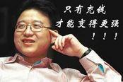 如果没有腾讯,中国的游戏行业现状会变得更好吗?