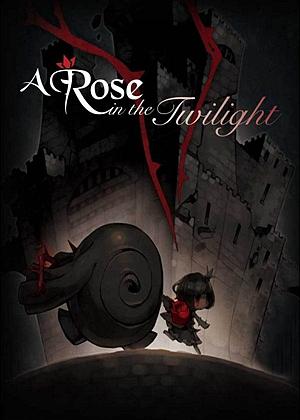玫瑰与黄昏的古城