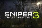 《狙击手幽灵战士3》主线任务中文流程视频一览