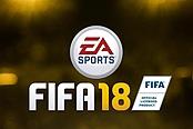 《FIFA 18》即将正式公布 首个预告片即将到来
