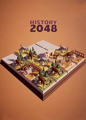 历史2048历史2048下载攻略秘籍
