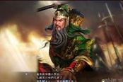 《三国志13》军师联盟吴秀波司马懿头像分享