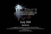 《最终幻想15》补丁竟达18GB 加入角色切换功能