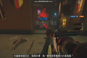 《彩虹六号:围攻》中文宣传片 游戏玩法丰富