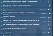玩家抱怨《地铁逃离》D加密 官方回应不会被影响