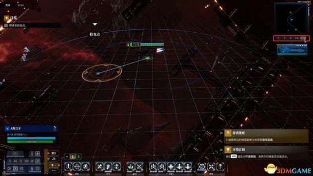 《哥特舰队:阿玛达2》 图文攻略 全阵营舰船技能解析