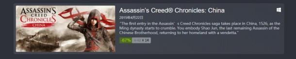 Steam《刺客信條》系列折扣大促 首部制作人剪輯版14元