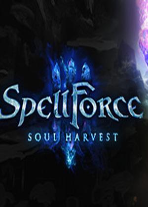 咒语力量3灵魂收割咒语力量3灵魂收割中文版下载攻略秘籍