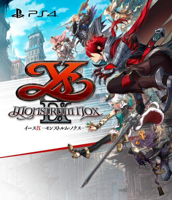 《伊苏9》确认推出繁体中文版 将由云豹娱乐代理发行